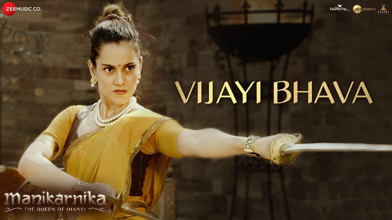 Download Vijayi Bhava - Full Video | Manikarnika | Kangana Ranaut | Shankar Ehsaan Loy | Prasoon Joshi