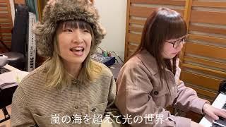 YouTube動画:【映画】『えんとつ町のプペル』 (主題歌) / 西野亮廣 - Covered by もも色パラダイス