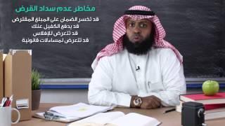 4.1.2 التمويل الإسلامي والغير إسلامي