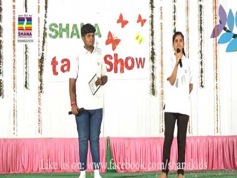 9 SHANA International School Song Kya hawa kya Badal