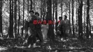 『ひきこさんVS貞子』 最恐都市伝説と超ド級怨念ホラーがまさかの絶叫決...