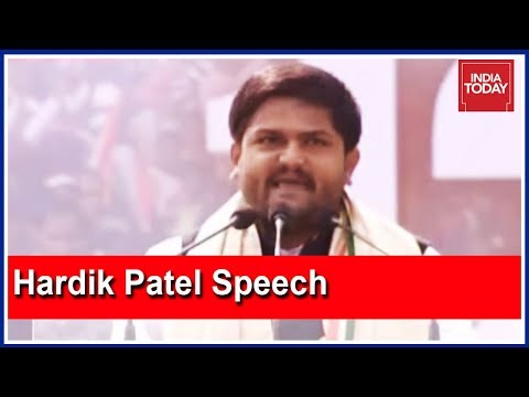 Watch Hardik Patel's Speech At Mamata's Opposition Mega Meet In Kolkata