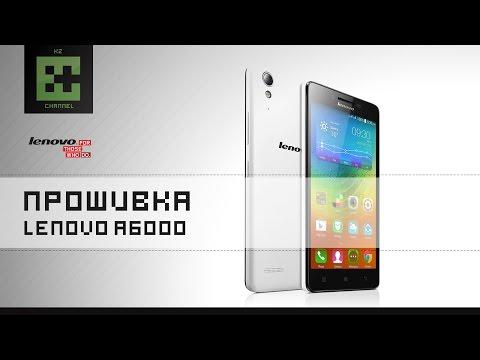 Откат с андроид 5.0.5 на андроид 4.4.4 Lenovo a6000 (перепрошивка)