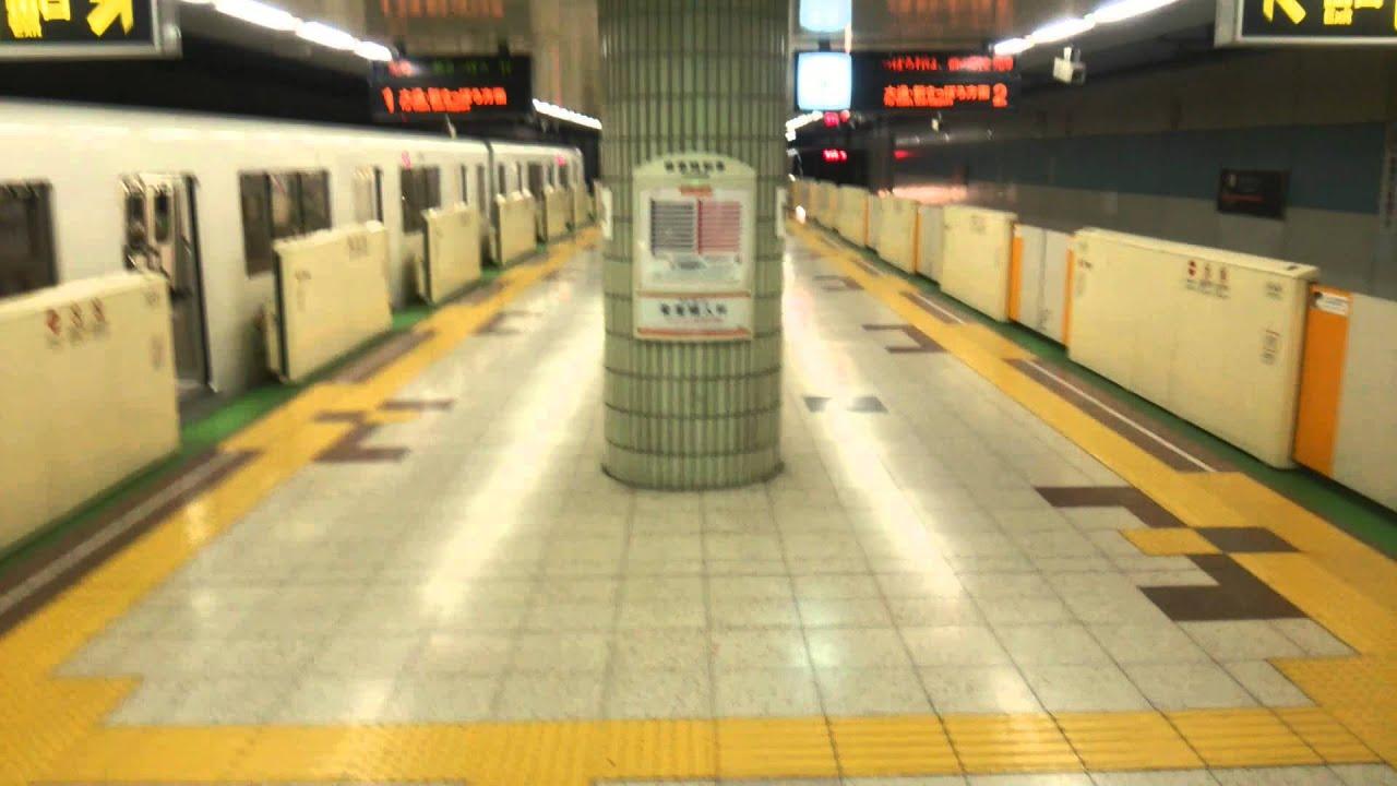 【札幌市営地下鉄】 東西線 宮の沢駅構内風景/【Sapporo Municipal Subway】Tozai Line Miyanosawa Station