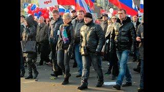 Шизофрения российского общества