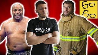 Задорный пухляш КОРМЬЕ и скучный пожарный МИОЧИЧ — разбор карьер и сравнение стилей от Яниса