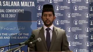 Moral Training & Our Responsibilities (Urdu)