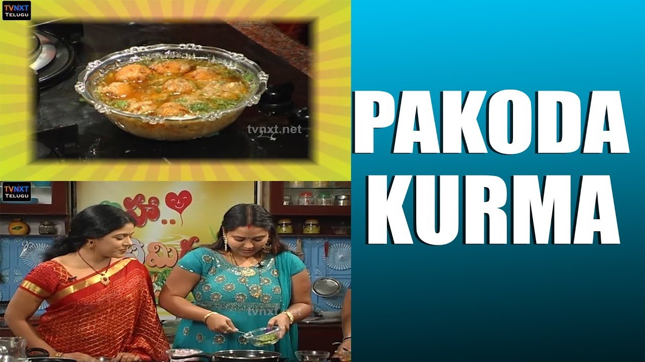 Pakoda Kurma Recipe | How to Cook Pakoda Kurma | Cooking WIth NIRAJA ...