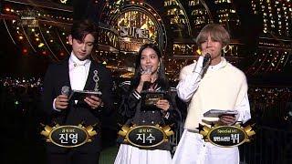 [ENG SUB] 171001 Jinyoung x Jisoo dances to Uptown Funk + MC Taehyung at Inkigayo KPOP Super Concert