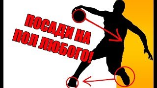 САМЫЕ ЛЮБИМЫЕ ФИНТЫ ЗВЕЗД НБА!