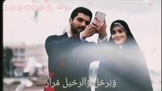 لقاء رامي محمد بدون موسيقي-تصميمي 💙✌