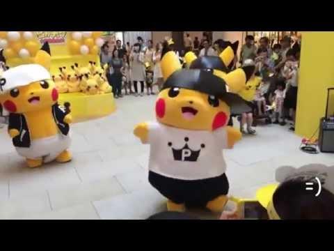 Pikachu One Sound of da Police