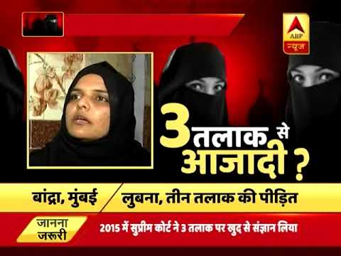 Triple Talaq victim Lubhna wants safer environment for her future generations