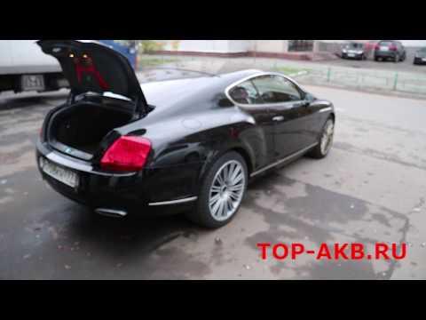 Замена аккумулятора Bentley Continental GT