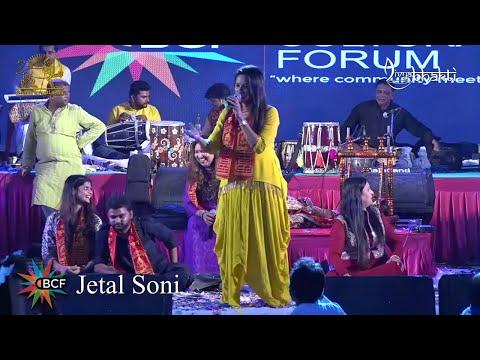 Kar Do Kar Do Beda Paar Radhe Albeli Sarkar By Jetal Soni at BKS Bhagwat   Bhaishree Rameshbhai Ojha