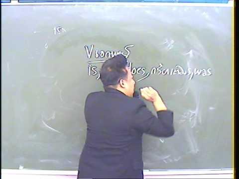 เฉลยข้อสอบ กพ ภาค ก ล่าสุด โดย อ.มนตรี มือ 1 ภาค ก