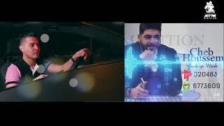 Cheb Houssem - winek Ya Winek 2018 avec El Maestro Amine La Colombe
