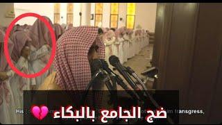 (وجاءت سكرة الموت بالحق) استمع كيف تلاها الشيخ محمد اللحيدان بنبرته المعروفة