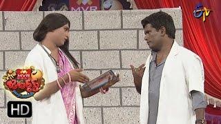 Chammak Chandra Performance | Extra Jabardasth | 6th January 2017| ETV  Telugu