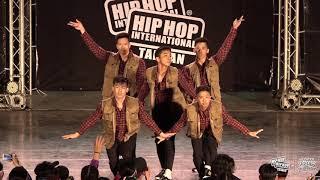 Showcase【A-Team(Philippines)】|20180505 HHI Taiwan 2018世界街舞錦標賽台灣總決賽
