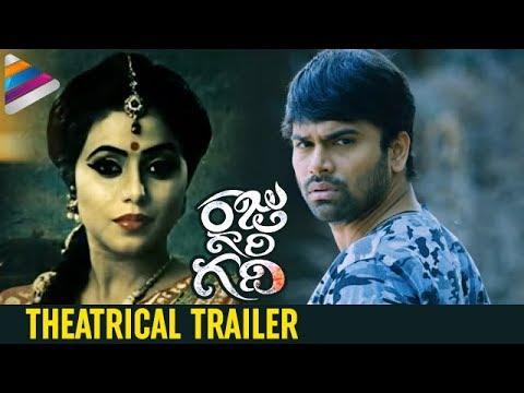 Raju Gari Gadhi Movie Trailer   Ashwin Babu   Dhanya Balakrishna   Ohmkar   Telugu Filmnagar