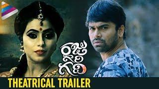 Raju Gari Gadhi Movie Trailer | Ashwin Babu | Dhanya Balakrishna | Ohmkar | Telugu Filmnagar