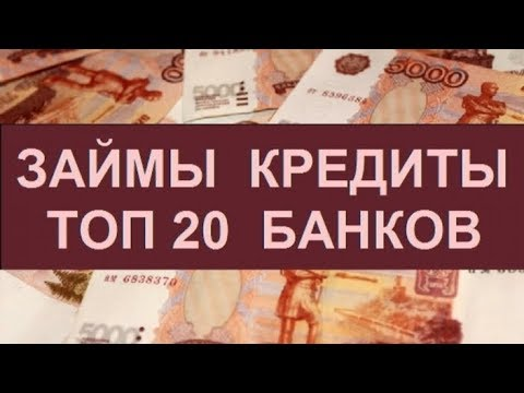 Бонусы по кредитной карте банка открытие