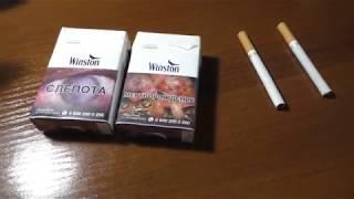 как отличить поддельные сигареты!!!