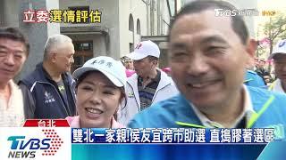 【十點不一樣】民進黨基層翻盤?唐湘龍:韓將勝選、國民黨立委過半