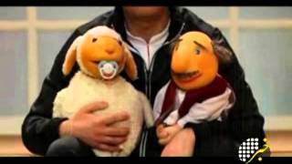 Report about behind scenes and voices of puppet show Kolah Ghermezi