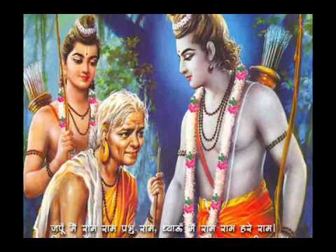 Sri Ramachandra Kripalu Bhajamana   Sri Lata Mangeshkar - Lord Rama devotional song bhajan