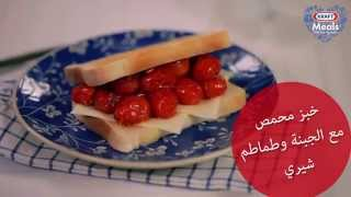 Cherry Tomatoes On Cheese Toast Arabic