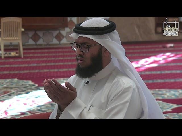 يوم عرفة | جامع محمد بن يوسف الحسن | البرنامج الحواري