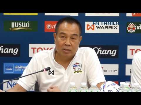 Thailand - UAE : Post match press conference