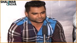 Sachin Joshi gives clarity on Jr.NTR and Bandla Ganesh Controversy || Veedavadu Trailer Launch