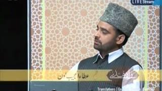 Urdu Rahe Huda 15th September 2012 from Qadian, Islam Ahmadiyya