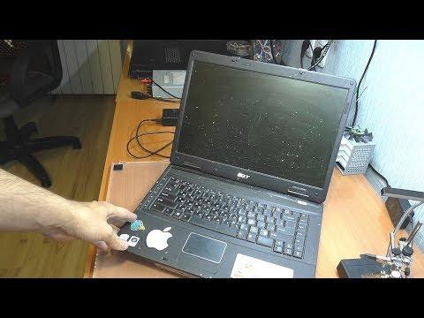 Не включается ноутбук Acer Extensa 5630 / РЕМОНТ