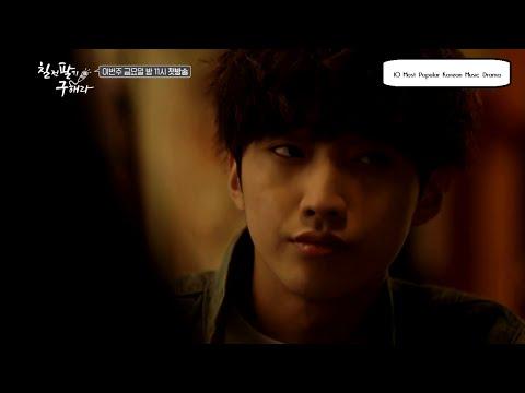 10 Most Popular Korean Music Drama