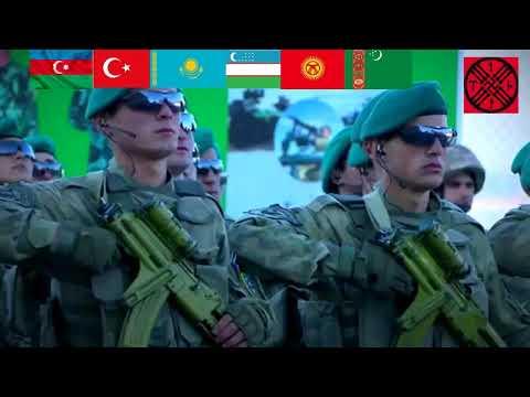 Соединённые Тюркские Вооруженные