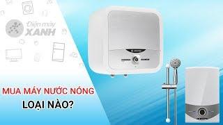 Chọn mua máy nước nóng (bình nóng lạnh) sao cho hợp lý? | Điện máy XANH