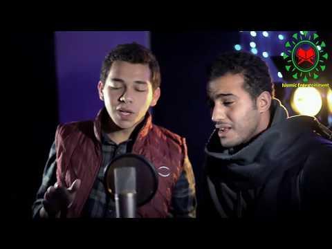 Muhammad Nabina  | Mohamed Youssef & Mohamed Tarek