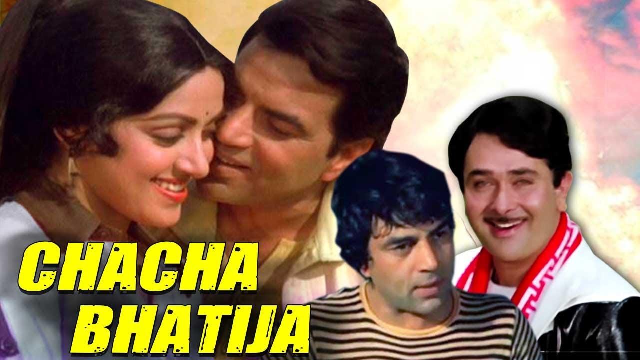 Download Chacha Bhatija (1977) Full Hindi Movie   Dharmendra, Hema Malini, Randhir Kapoor