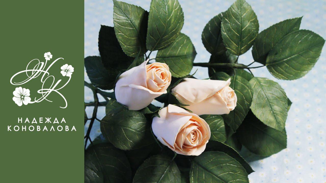 Как сделать цветы из фоамирана  инструкция 56