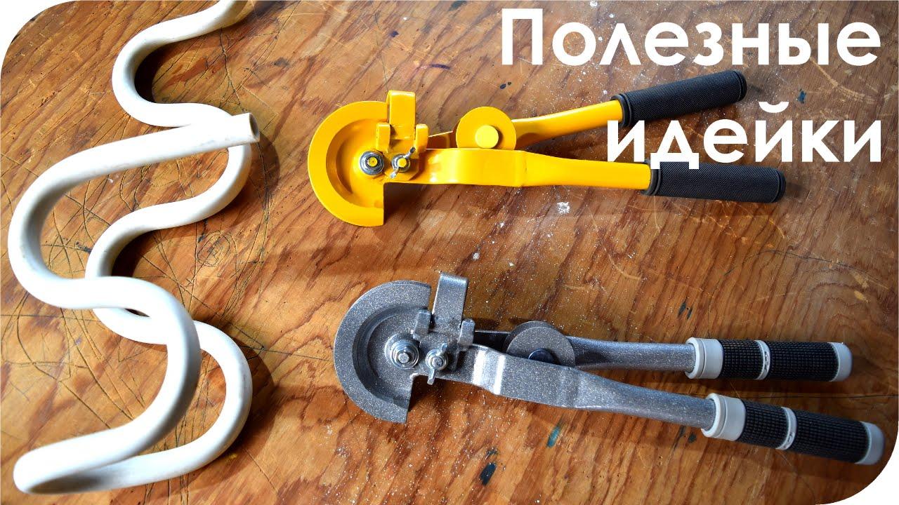 Трубы пнд различаются по диаметрам и номинальному давлению. Диаметр, мм, толщина стенки, вес 1 п/м кг, цена с ндс. 90, 10,1, 2,59, 293 руб.