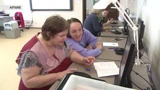 Районная библиотека приглашает на бесплатные курсы компьютерной грамотности.