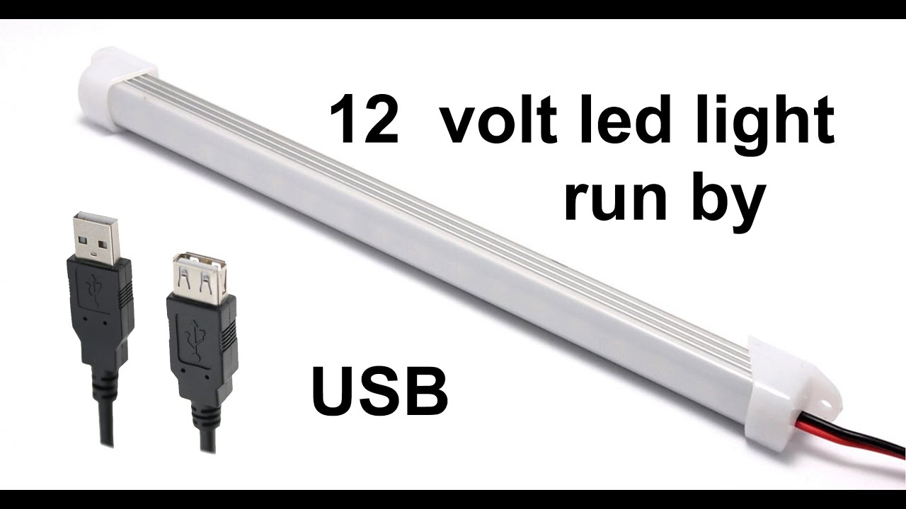 12 volt led light run by usb youtube. Black Bedroom Furniture Sets. Home Design Ideas