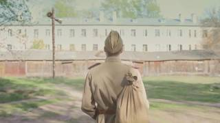 Возвращение Домой солдата(70 лет Победы)