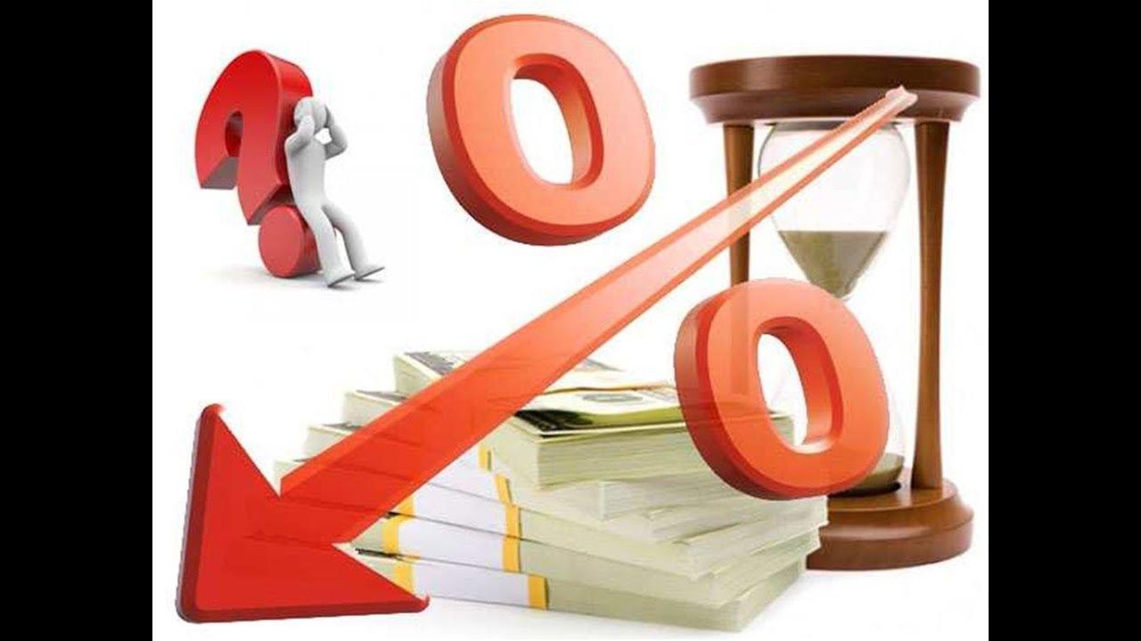процентный займ за счет кредита