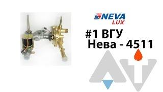 Neva 4511 VSU Ta'mirlash#2 da