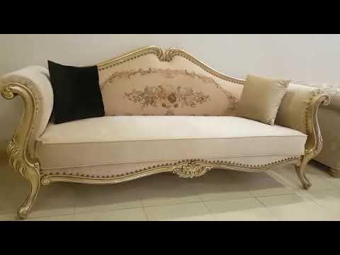 Sofa Fabric And Foam Changing In Karachi - YouTube
